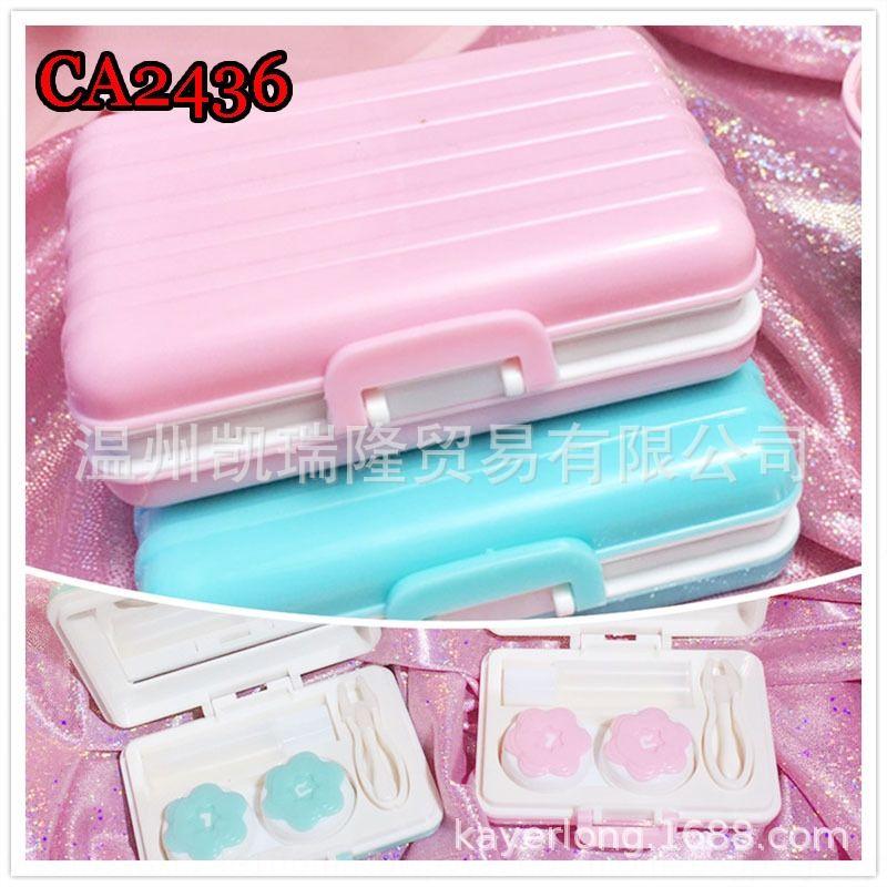 CA2436 Box einfach nette Süßigkeit Farbe der unsichtbaren Gläser Farbe leichten Film Schöne Schüler Speicherglaskasten Koffer Koffer dehlN