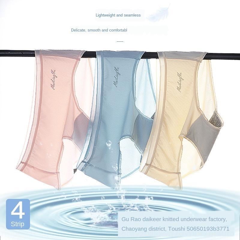 seta del ghiaccio sexy senza soluzione di continuità per il 2020 le donne del nuovo confortevoli Pantaloncini antibatterica e traspirante breifs biancheria intima di grafene biancheria intima femminile