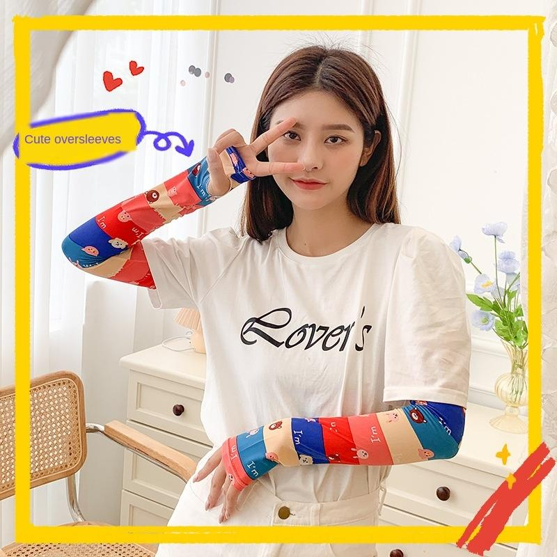 Korean-style summer new printed oversleeves UV-proof breathable lightweight women's oversleeves for riding pullover pullover and driving qHi