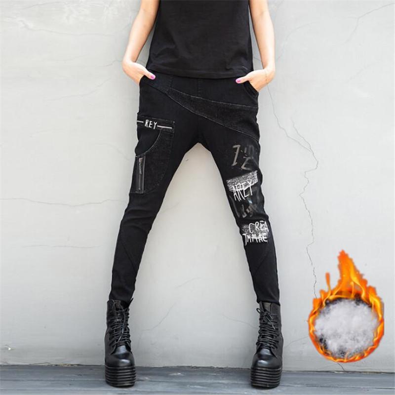 2020 mujeres grandes calientes locomotora vaqueros de moda de invierno de la felpa de mezclilla pantalones harén pantalones pantalones lápiz impresión de la letra