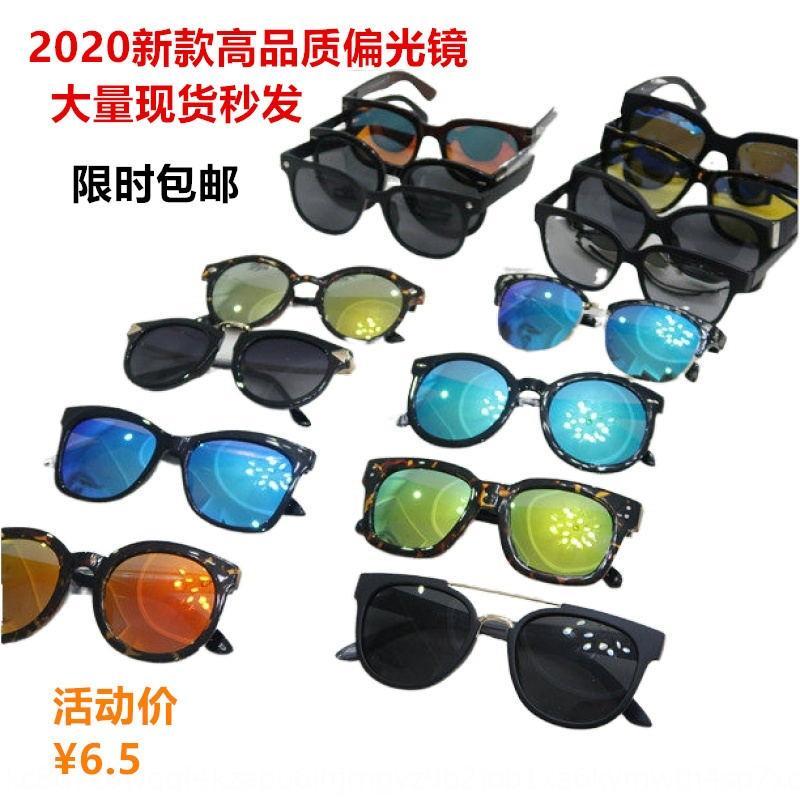 Low unisex de alta qualidade da moda diversos vidros de sol óculos de motorista preço das mulheres polarizada HepUW