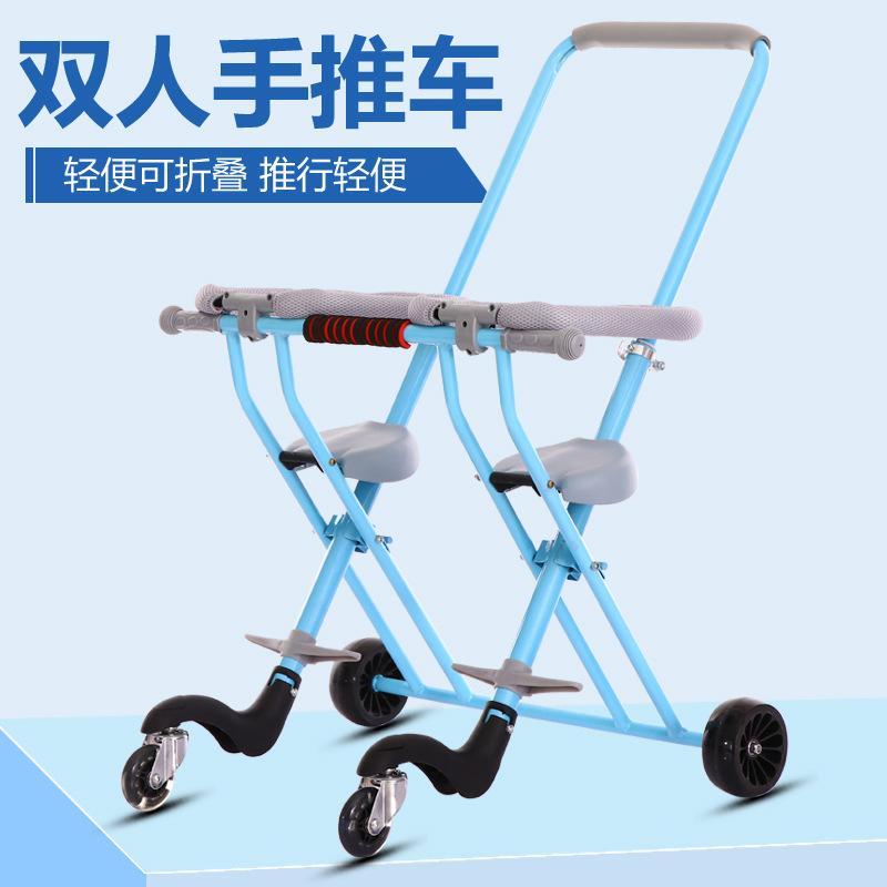 2020 Nuovo Walking bambini bambino artefatto gemelli possono cavalcare trolley per prevenire rollover, 1-3 anni, semplice carrozzina pieghevole
