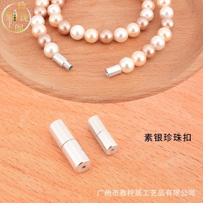 92gog S925 accessoires bijoux lisses S925 bijoux en argent connectionscrew de necklaceplain diy necklaceplain Diy Perle Accès oToXZ