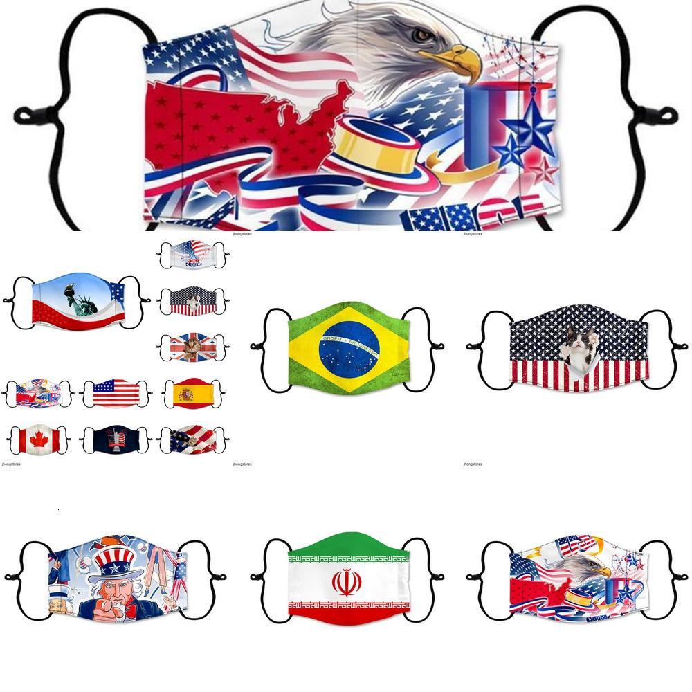 Vana 5 Katman Koruyucu Maske Tasarımcı Maskeler Yetişkin E727 Xbto Nefes% 95 Yeniden kullanılabilir Filtre Yüz
