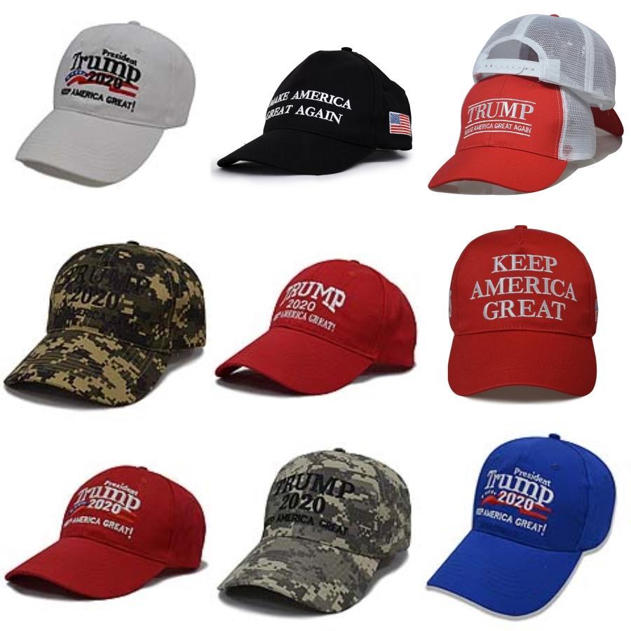 Cappello femminile Harajuku vento Bend Brim Trump Cap Hard Top tutto-fiammifero casuale Via Baseball Cap Trump modo maschio # 265