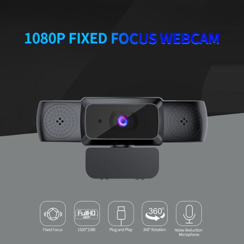 USB веб-камера с фиксированным фокусом 1080P компьютера ПК Веб-камера со встроенным микрофоном снижения уровня шума ПК веб-камера для портативного компьютера