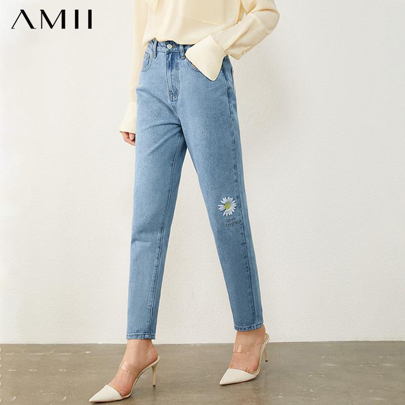 AMII Minimalisme femmes de la mode automne broderie pantalon droit taille haute ankel longueur Jeans femme 12040686
