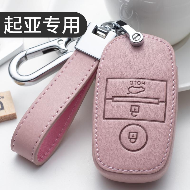 Sac clé pour kia Sportage Stinger K4 K5 k3 K2 Forte KX3 KX5 cuir Smart clé à distance Porte-Housse