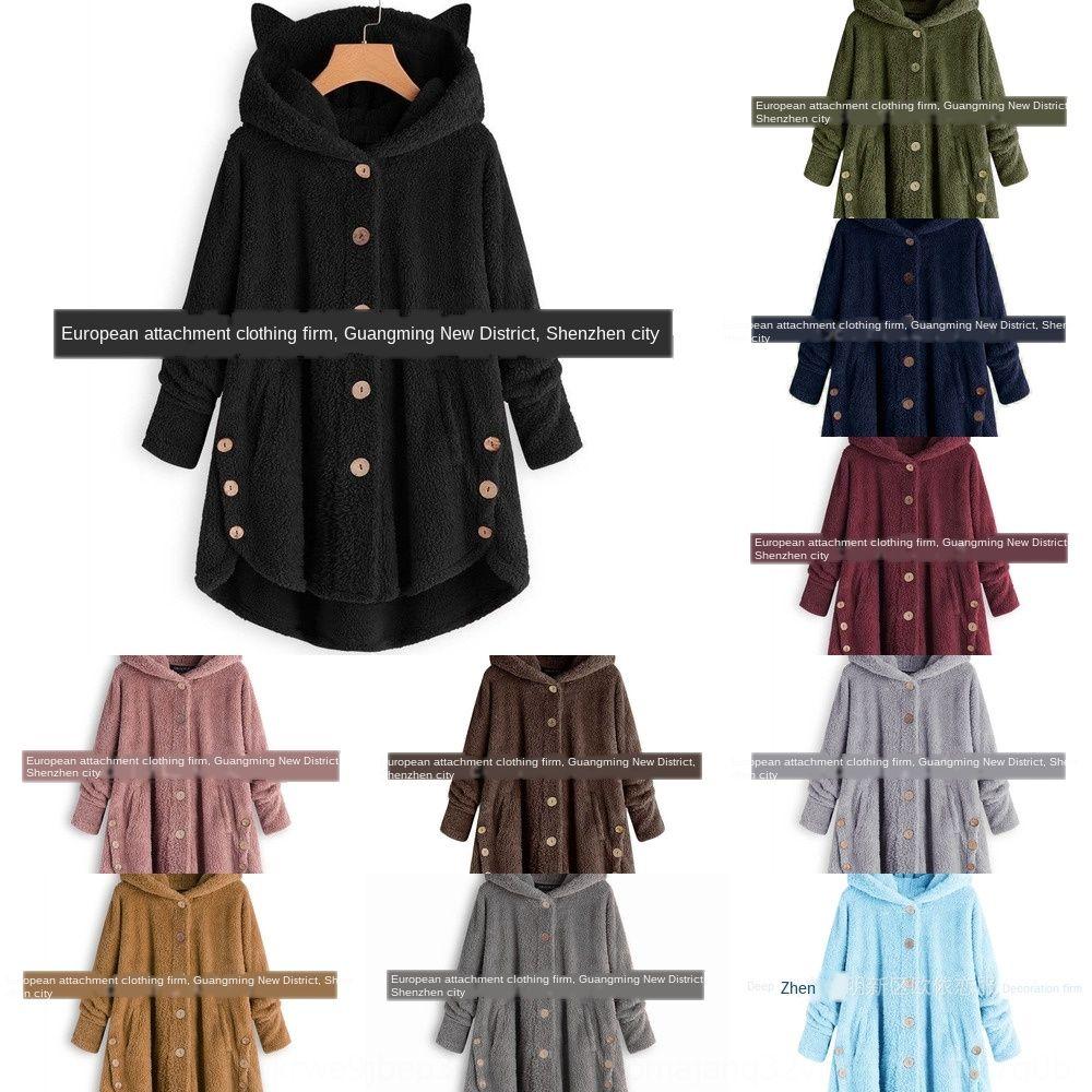 HAdaB 2019 autunno e in inverno il pulsante di gatto con cappuccio orecchio peluche di colore solido marchio di moda irregolare Button donne cappotto cappotto cappotto