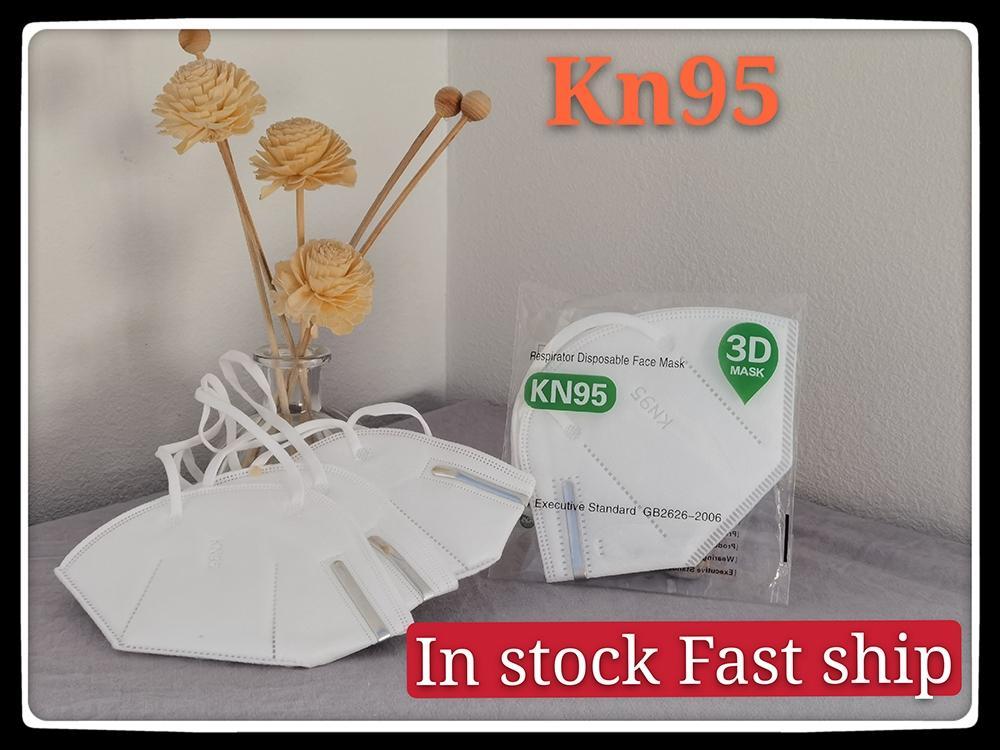 Freier Verschiffen KN95-Maske Fünf-Layer-Filter PM2.5 Einweg-KN95 Vliesstoff Faltbare Schutzmaske trifft amerikanische Standards