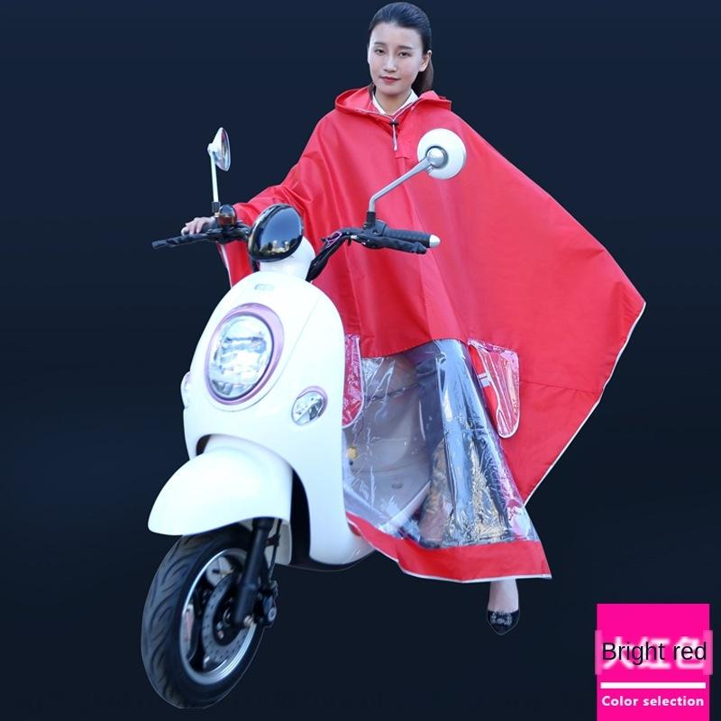 adulto batería de coche de la mujer de los hombres Yongba impermeable coche y poncho solo gran sombrero de ala engrosada vehículo eléctrico de la motocicleta del vehículo eléctrico