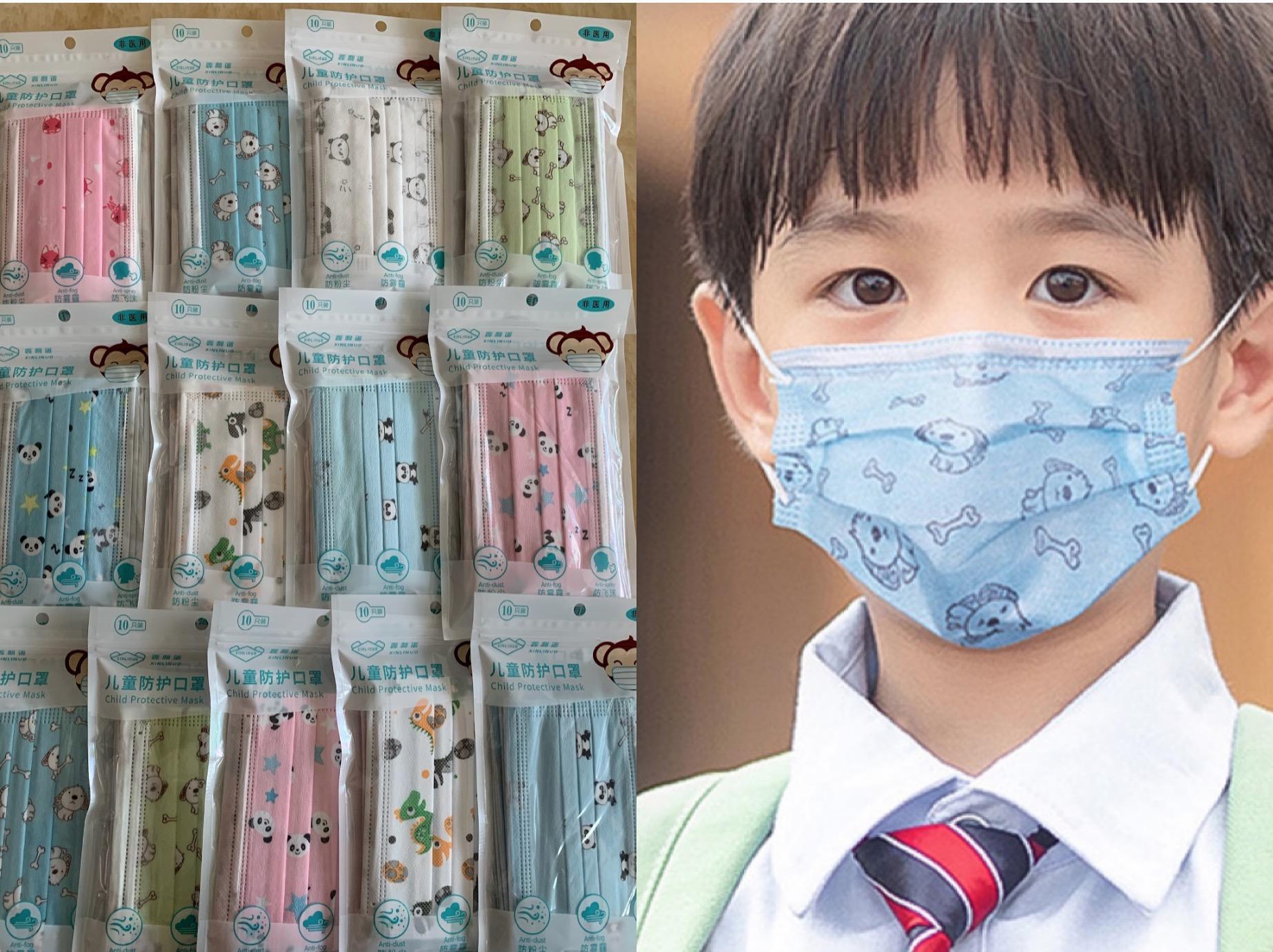 Máscaras de dibujos animados niños 10pcs / máscara facial diseñador bolso de la cara Moda Niño Máscara niños de 3 capas de máscara desechable 1d nave Kid bucal de protección