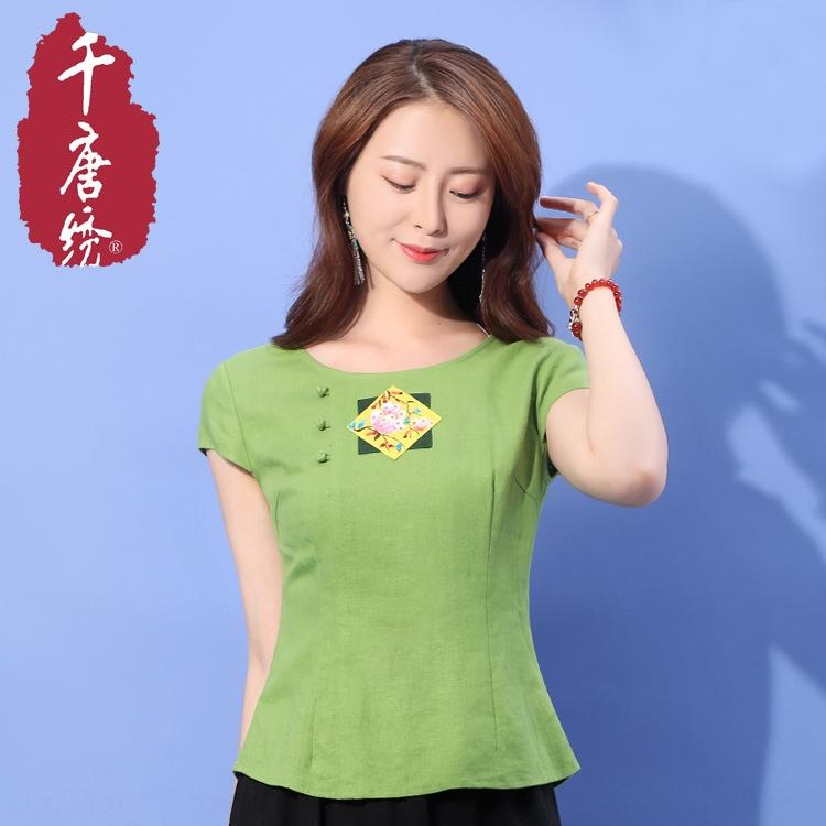 nX4OK été 2020 broderie pull style ethnique mince court Qiantang National pull manches Chemise brodée