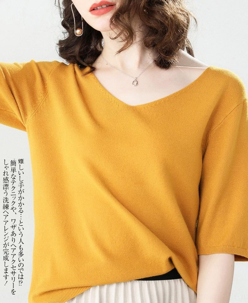 stile 48ODG pigro e l'estate sottile pullover con scollo a V maglione giacca giacca corta delle donne manicotto allentato Primavera coreano GysGT maglia che basa la camicia