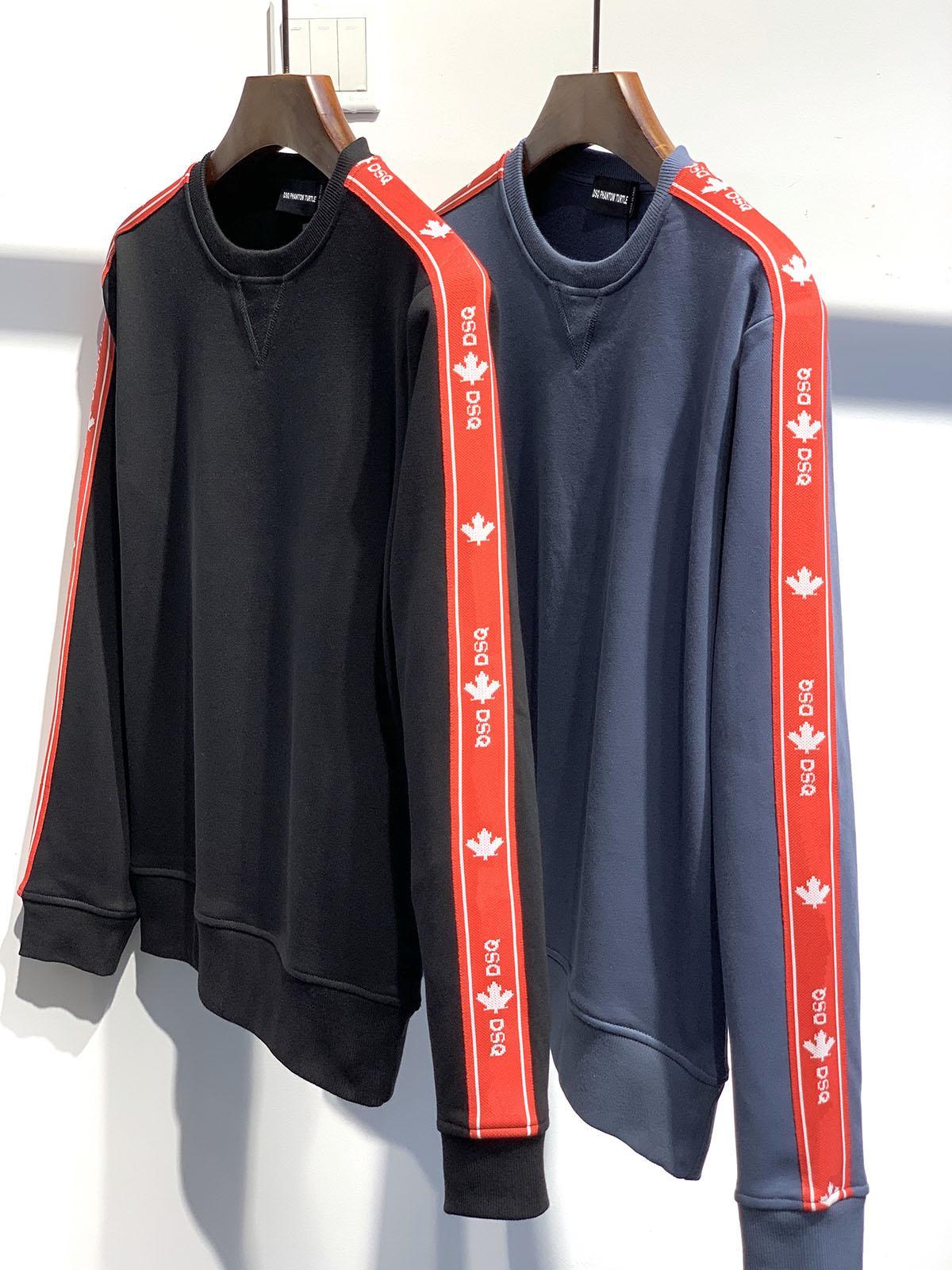 DSQ Phantom Turtle Hoody New Herren Designer Hoodies Italien Mode Sweatshirts Herbst Druck DSQ Hoodie Männliche Top Qualität 100% Baumwolle Tops 01216