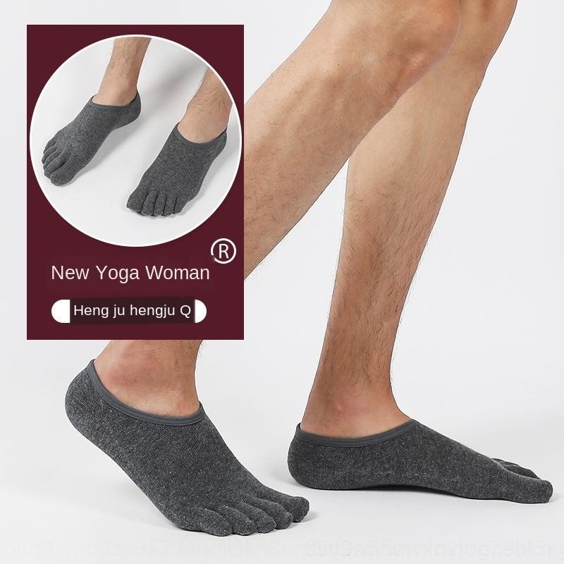 1q8nM nouveau yoga hommes court silicone talon anti-glissement invisible orteil silicone bateau bateau chaussettes __gVirt_NP_NNS_NNPS<__ chaussettes occasionnels