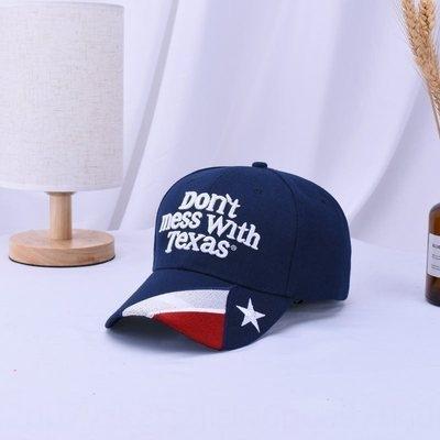 cappello da sole di protezione solare esterna della lettera di estate Texas casuale berretto da baseball berretto da baseball uomo, sportiva delle donne