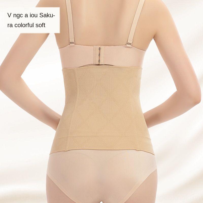 Straight sin fisuras cuerpo postparto inconsútil Fajas Fajas abdomen faja cinturón que forma la ropa cinturón faja los 28CM sello de la cintura