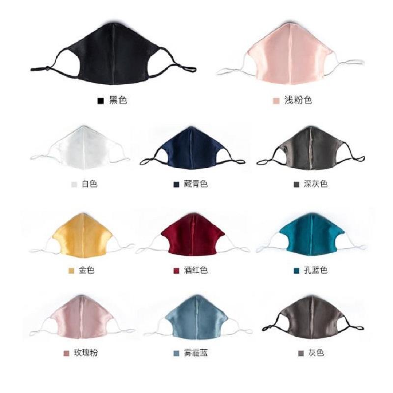 Regolabile Maschera seta doppio volto PM2.5 Estate ultra sottile riutilizzabile Designer protezione solare Bocca Maschera lavabile polvere panno di 10 colori 50pcs