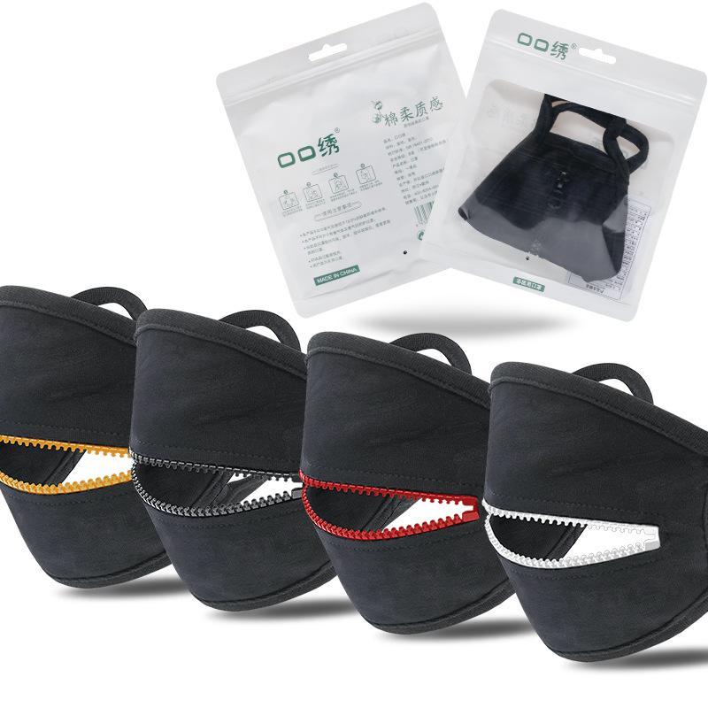 Party-Getränk Rauchen Masken Erwachsene Anti PM2.5 Umweltverschmutzung Nebel Cotton Mouth Straw Designer Maske wiederverwendbare waschbare Staubdichtes Schutzgesichtsabdeckung