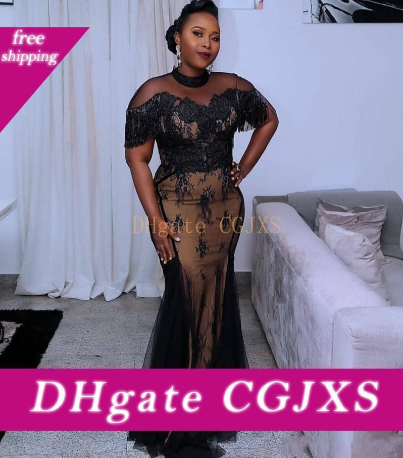 Muchachas negras africanas de la sirena de los vestidos de noche con apliques borlas del cordón más el tamaño de vestidos de baile Ropa formal del partido Vestidos