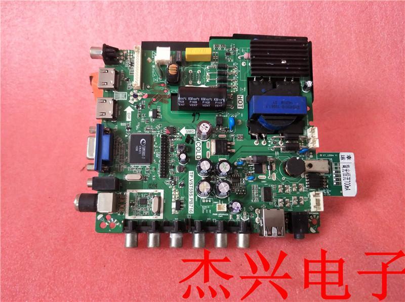 Marka Anakart Tp için. Vst59s.pb716 Ekran ST3151A04-1