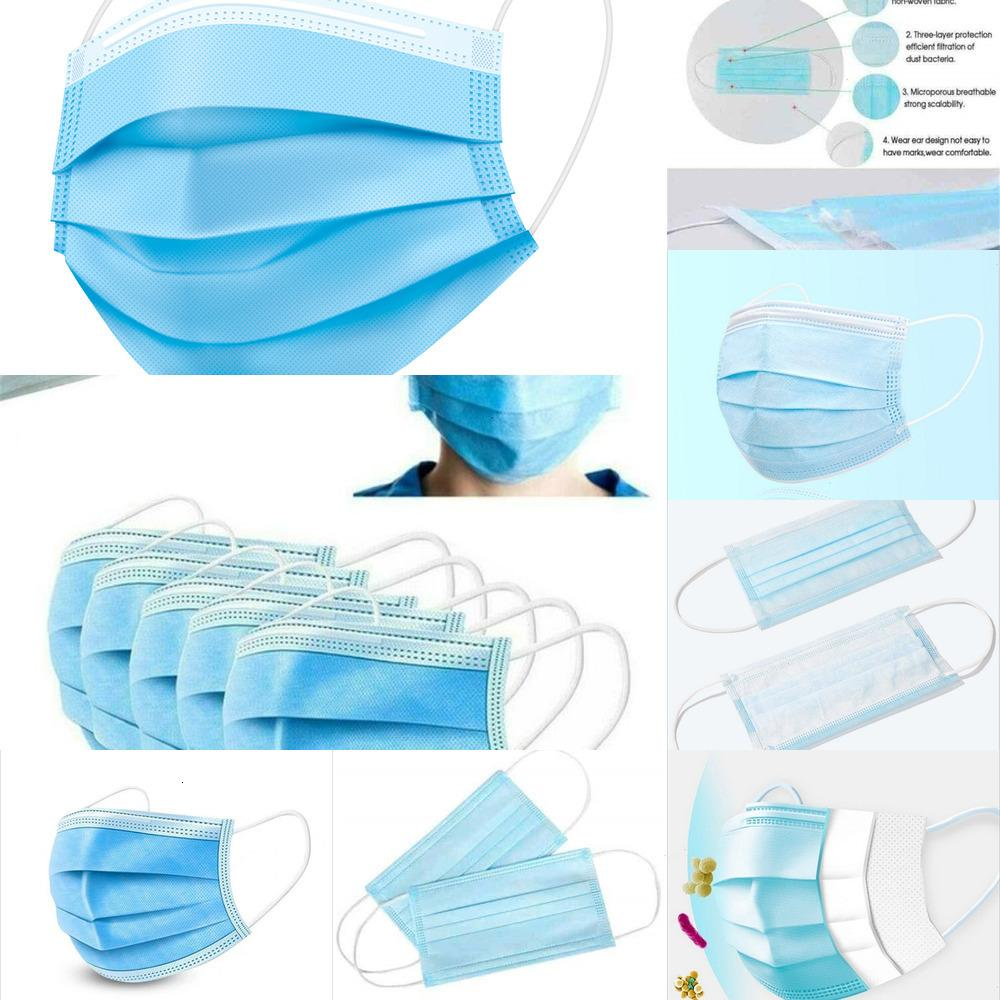 50 шт Одноразовые лица 3 слоя Защитные маски Безоперационное ткани рта аэродинамическим способом из расплава крышки предохранителя 50шт / коробка Маска GQNP