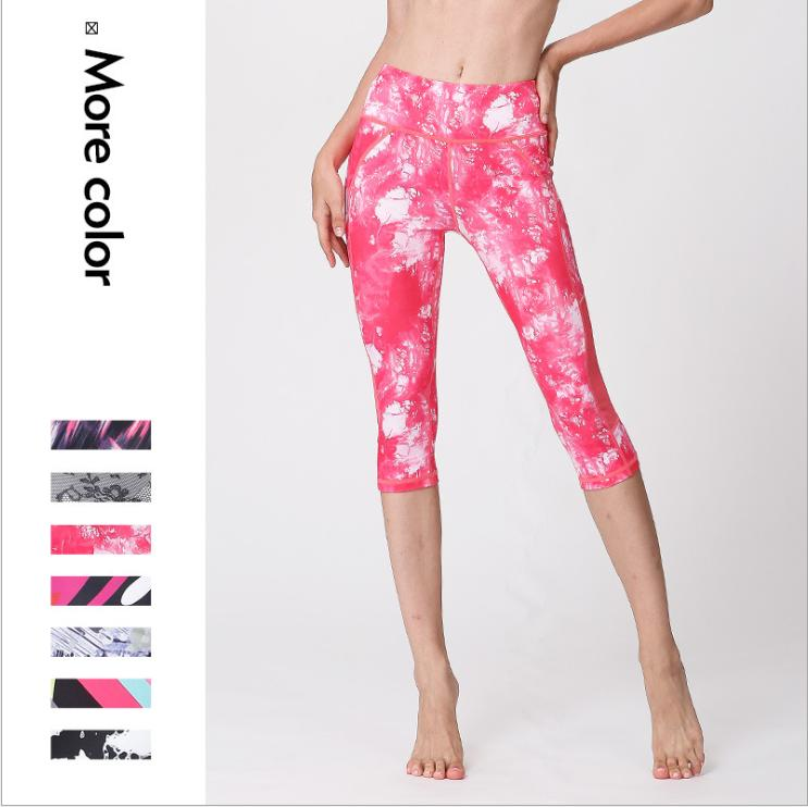 Drucken-Gamaschen Sexy Push Up Workout Lauf Gym Leggings 7 Punkte Elastic Schlanke Yoga Pants