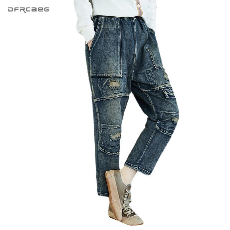Vintage Boyfriends Kadın Jeans 2020 İlkbahar Elastik Bel Streetwear Casual Bayanlar Denim Pantolon Pantolon Pantalones Ripped