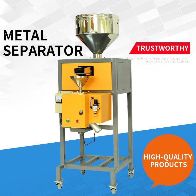 Металлические детекторы для пластиковых частиц, металлические сепараторы для фармацевтических таблеток, переработанных детекторов