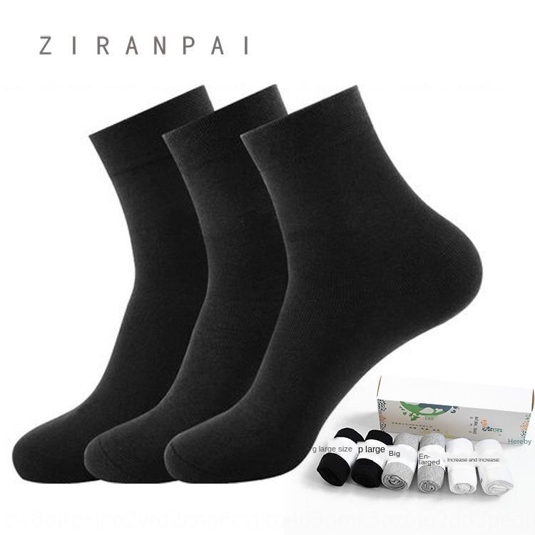 весна-лето мужской деловой классическая сплошного цвета влага влага и дышащих носки штучных XL носков