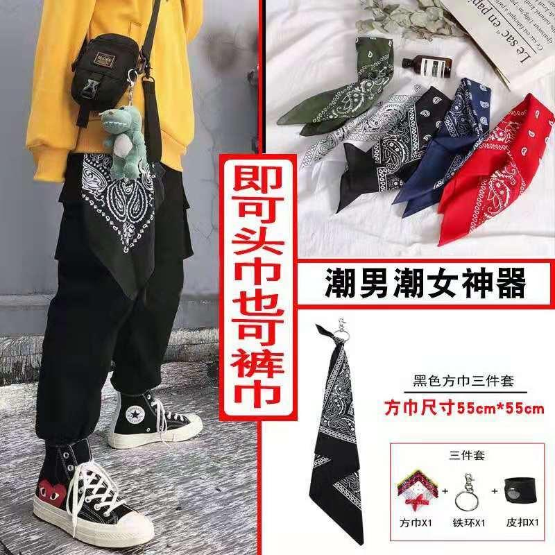 Mens Headbands Cashew Flower Square Scarf Mens Hip Hop Hiphop Sports Hip Hop Street Trendy Hairband Womens Square Scarf Ins Hanging Pants He