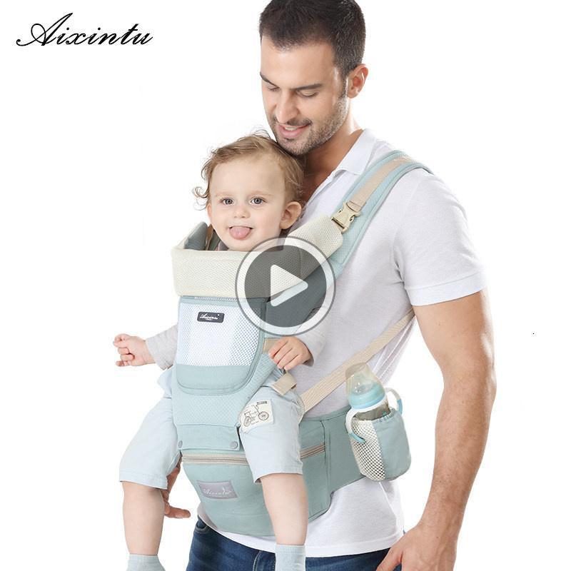 Ergonomische neugeborene Baby-Fördermaschine-Kind-Kind-Rucksack-Riemen-Hipseat Vorderseite Facing Känguru Baby-Verpackung für Baby-Travel 0-36 Monate LJ200811