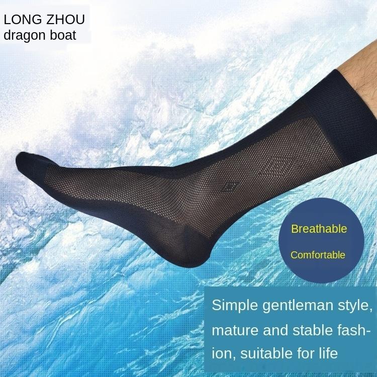 bas courts de hommes en nylon des aînés vieux façonné les chaussettes de hommes d'été ZQUOh bleu marine