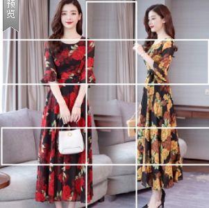 ARF1X MHtVa 2020 розы фея лето напечатанного размера большого платья платье длиной большого пляж богемной качели юбка нового 333