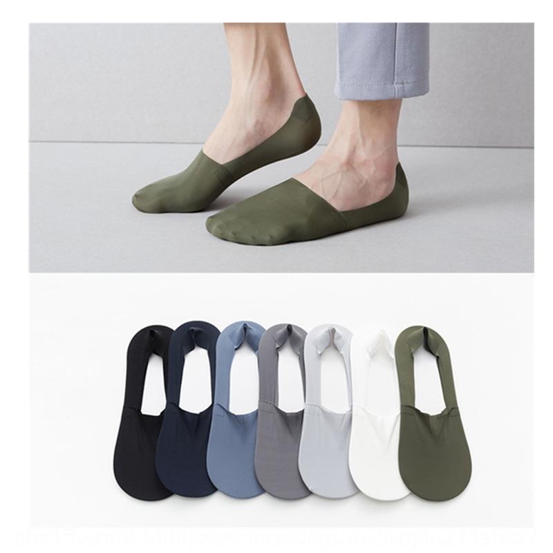 20 yaz yeni erkek düz renk Buz İpek serbest kesim erkek silikon kaymaz tekne görünmez Silikon görünmez çorap Çorap