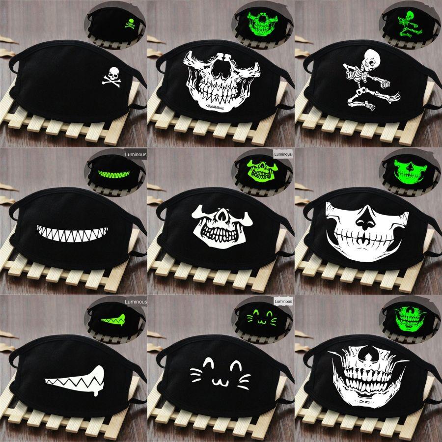 Máscaras 50 100 1Pcs Designer Impresso Luminous Máscara Luminous máscara máscaras PM2.5 originais 50 100 1Pcs carvão ativado Dustproof # 333 # 628