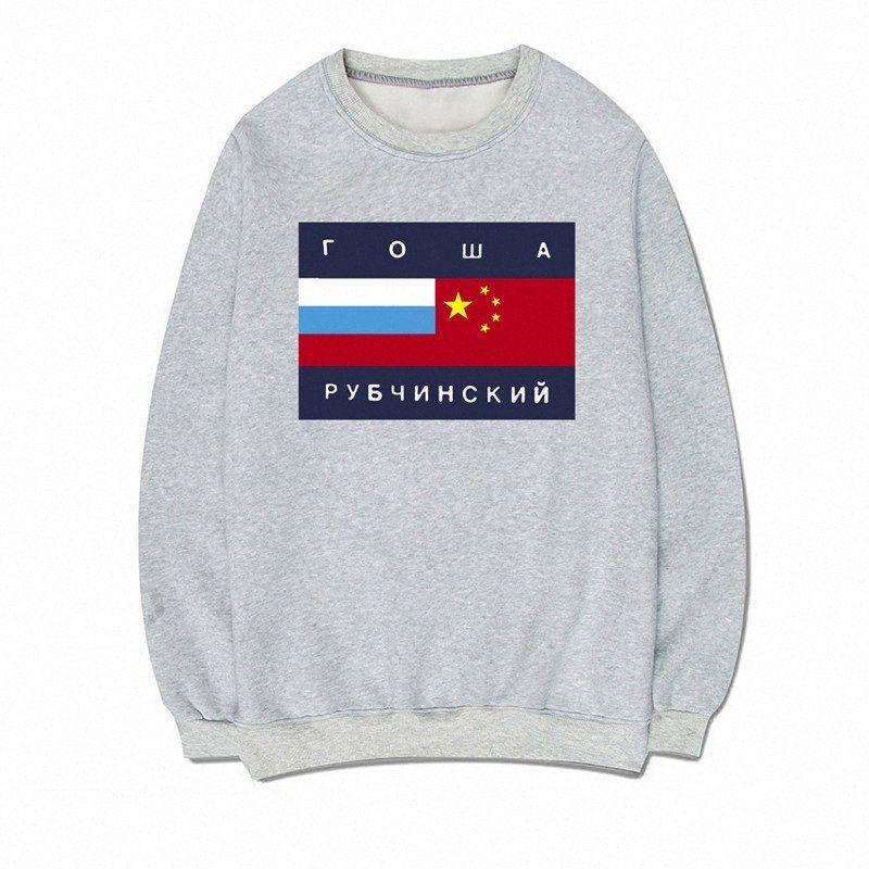 Camisolas Carta russo Impresso Crewneck pulôver 5 cores modernas de marca manga comprida camisola frete grátis gYpb #