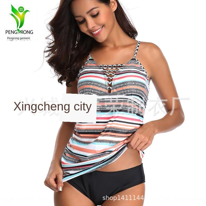 L6HNk rayé produits sexy grande taille Striped femmes maillot de bain sexy maillot de bain grand 2020 produits de taille de 2020 femmes