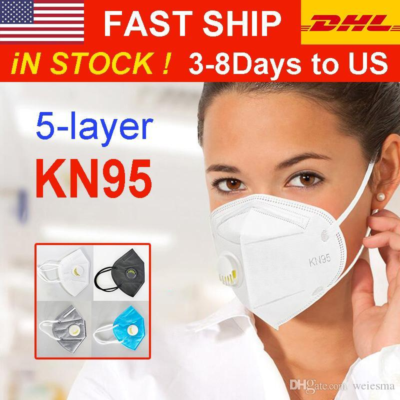 DHL/UPS Fast Shipping US Licensed Factory Face Mask Folding Face Mask With Qualified Certification Anti-dust Face Masks Wholesale Supply