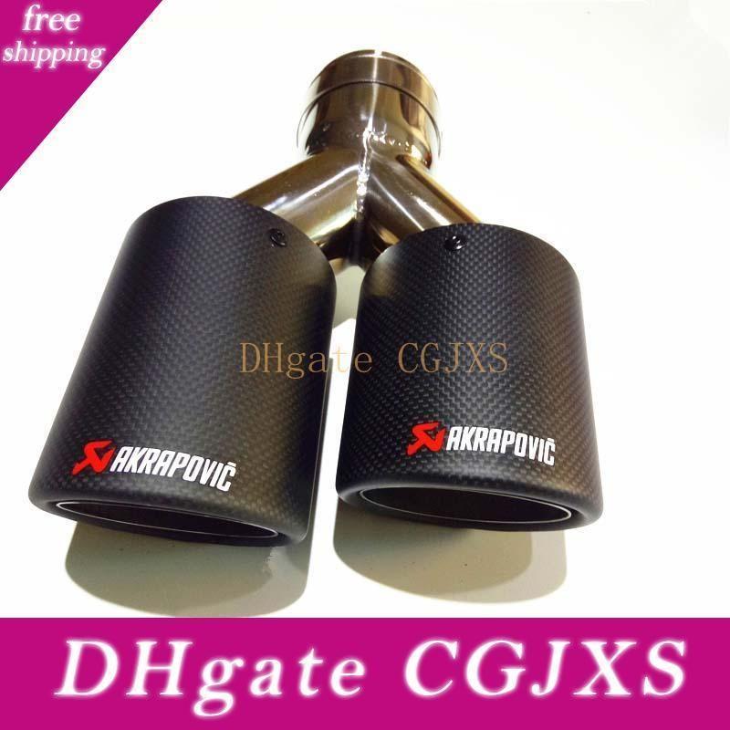 2 Pcs: Universal dupla saída de escape fibra de carbono Dicas Glossy Stainless Steel Auto silencioso tubos de escape finais
