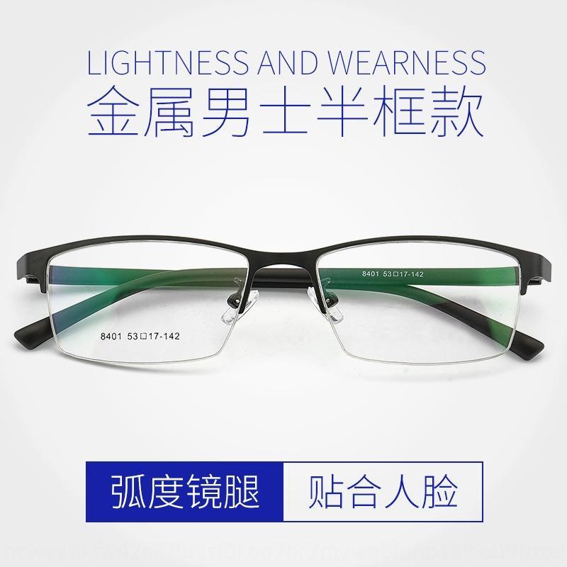 metallo classiche da uomo una mezza cornice occhiali occhiali telaio in acciaio può essere casuale degli uomini di affari messo J8UwP