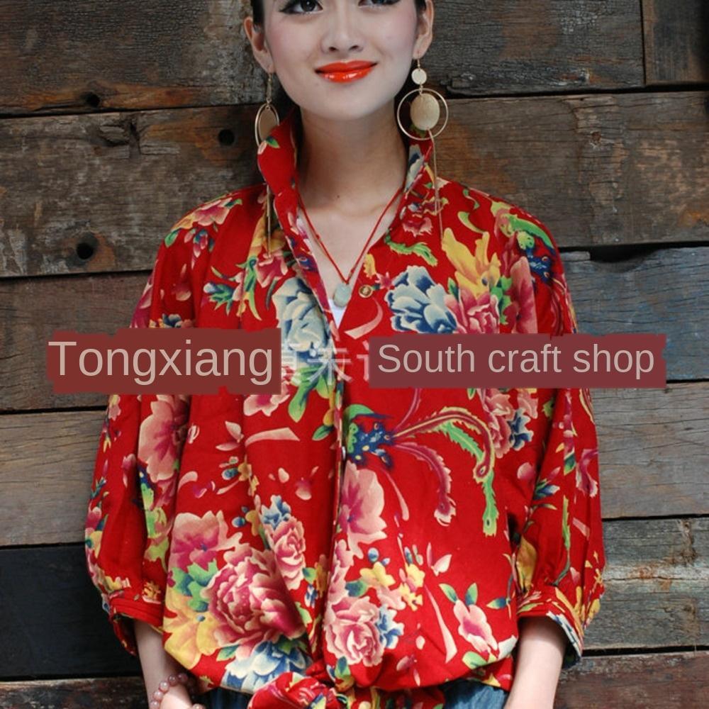 wlUN3 Primavera cinese etnico costume stile nazionale costume di lino panno fiore maglia della nazionale vecchia mazza da nord-est Knot grande cl fiore