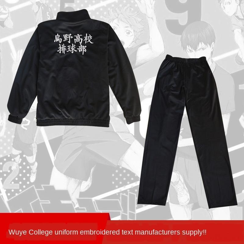 Alma manxuan alma uniforme manxuan equipe de voleibol da Juventude Wuyevolleyball Tianxiang Xiangyang roupas cosplay equipe uniformes LOXeT