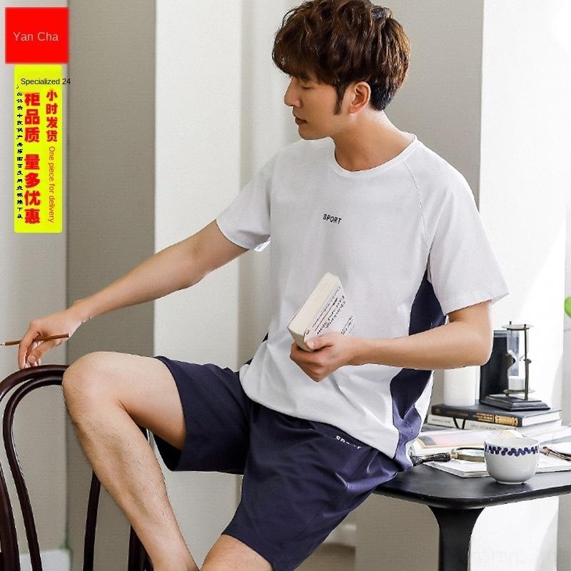 de manga curta casa terno pijama dos homens sl3qC mqgiL verão shorts de algodão confortáveis homens casuais soltos Sportswear Shorts Cuecas e respiração