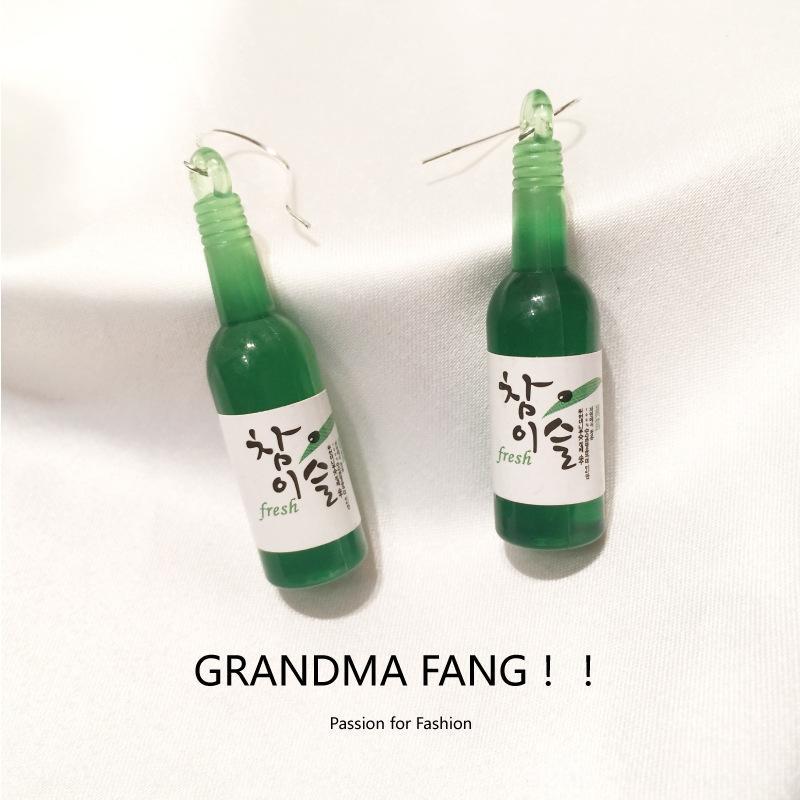 DxePr 2020 trendy Sake Bierflasche neue Art und Weise Simulation Persönlichkeit Spaßentwurf koreanische Bierflasche Shochu Sake Ohrringe Ohrclip