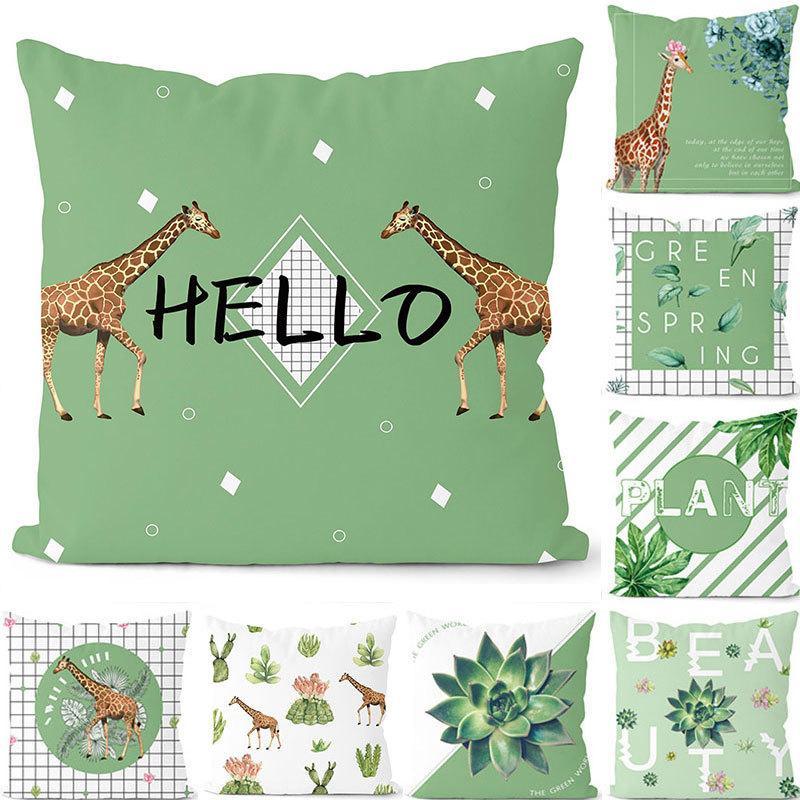 Tropikal Yeşil Bitki Yaprak Hayvan Kapak 45 * 45cm Atma Yastıklar pillowslip Araç Dekor Ev ve bahçe Yastık Yastık Kapaklar yazdır