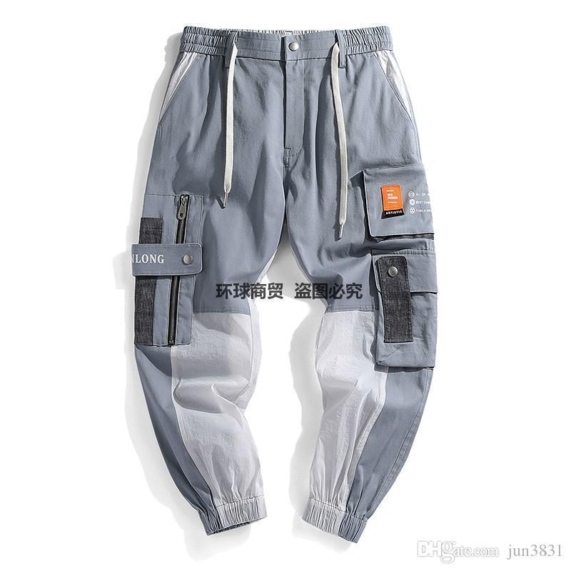 Mejores pantalones de marca de ventas de primavera de los hombres de los pantalones respirable fino flojo pantalones para los masculinos ultrafinos pies pequeños pantalones pantalones casuales 25109