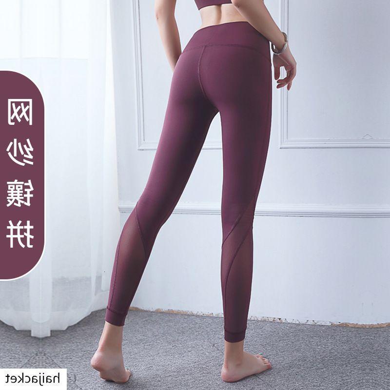 Spor Çıplak Duygu Yoga Pantolon Mesh Ekleme Bel Spor Sıkı Fit Şeftali Sıkı pantolon