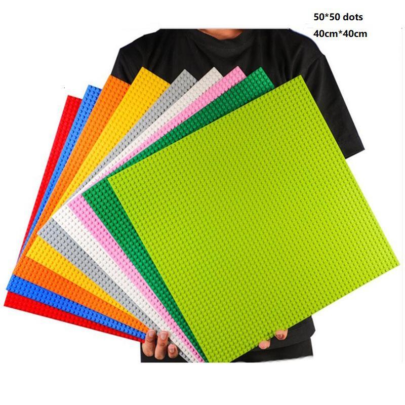 1pcs super grand taille 40 * 40cm pour petites briques blocs bricolage base de base 50 * 50 points de la plaque de base